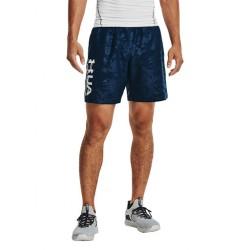 UA Woven Emboss Shorts
